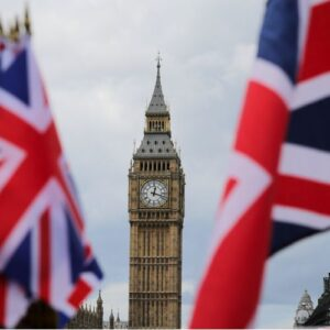 Brexit ingresso dal regno unito
